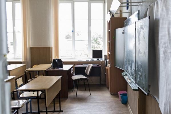 В Ярославле придумывают, как еще обезопасить учеников школ