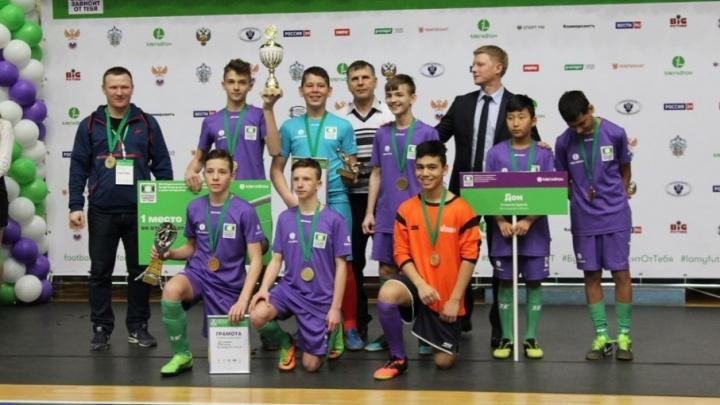 Футболисты из Серафимовича побьются за Лондон