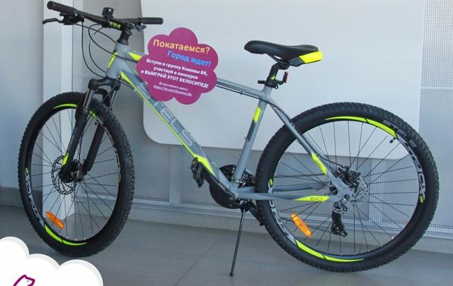 «Клюква» подарит велосипед одному из подписчиков своей группы «ВКонтакте»