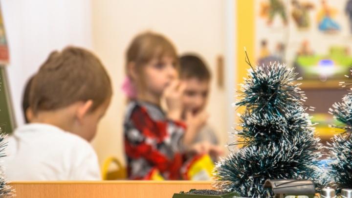 Стоимость дня присмотра за ребенком в детсадах Самары оставили на уровне 150 рублей