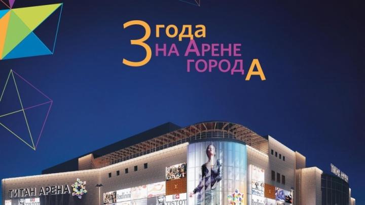 «Титан Арена» приглашает на бесплатный показ фильма «Первому игроку приготовиться»
