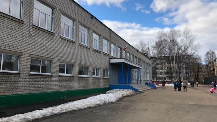В Ярославле ученик четвёртого класса порезал пятиклассника