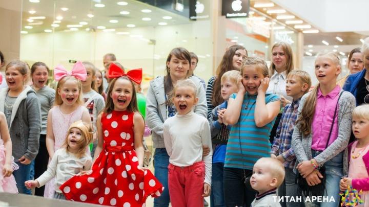 В День защиты детей Титан Арена проведет большой праздник