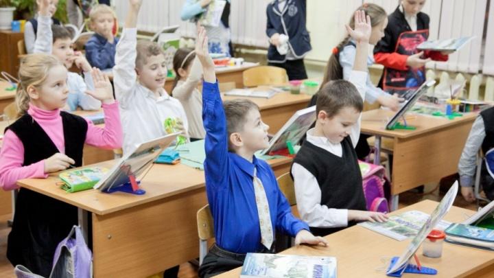 Пять школ Поморья вошли в топ-500 лучших образовательных учреждений России