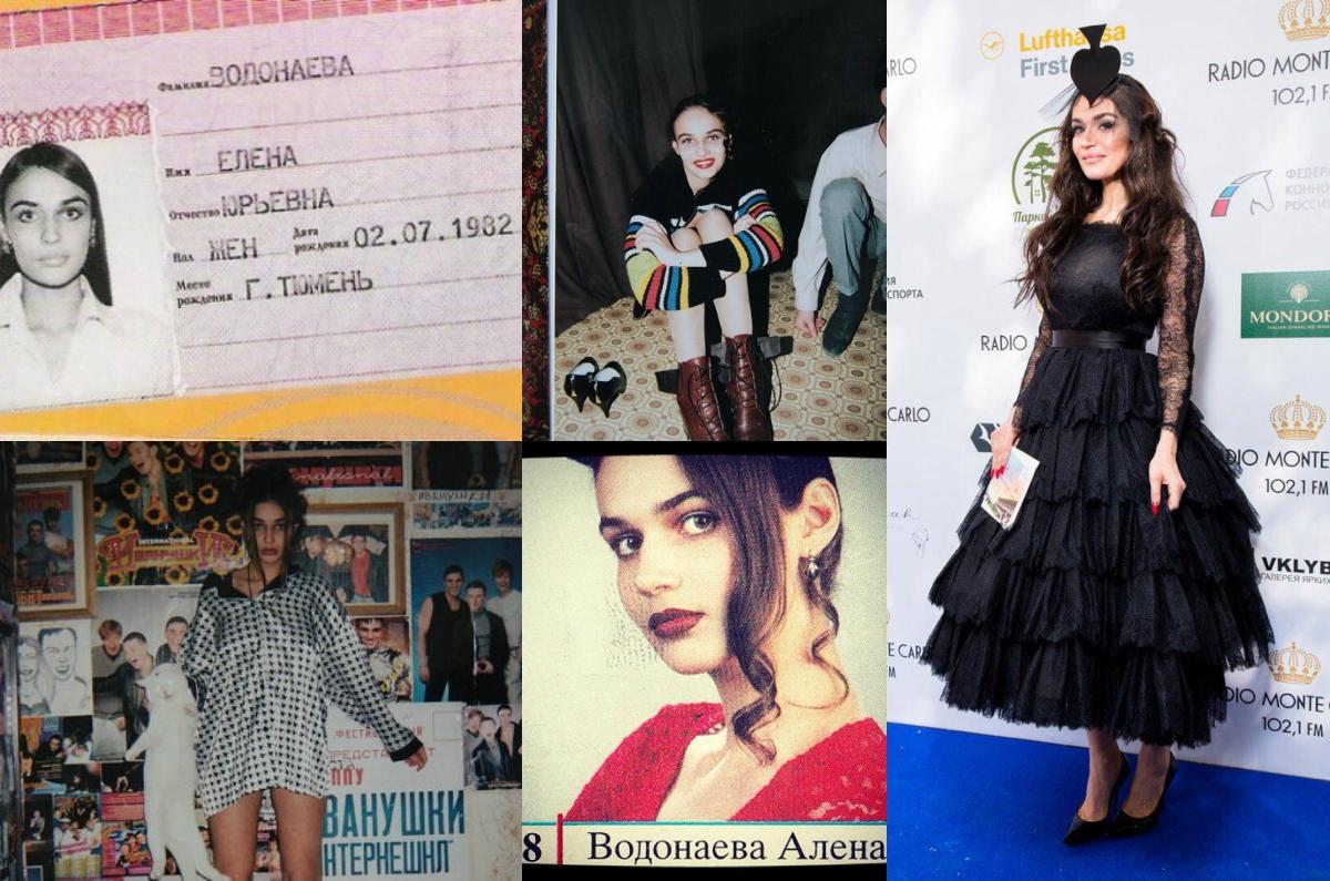 Так Алёна выглядела в свои 14 лет. Фанатела от «Иванушек» и получила свой первый паспорт. Фото справа – 2017 год