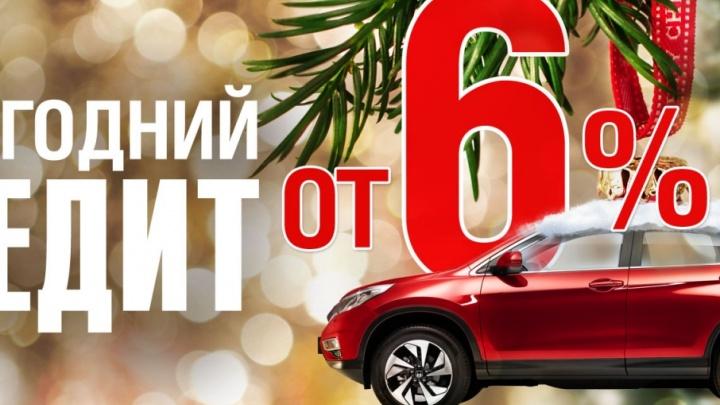 Новогоднее предложение от HONDA — приобрести автомобиль можно уже сегодня