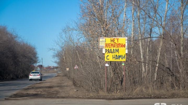 Разрешение на строительство крематория на кладбище «Рубежное» решили отменить