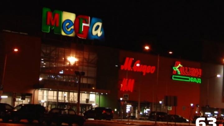 «Просим покинуть торговый центр»: в «Меге» сработало экстренное оповещение