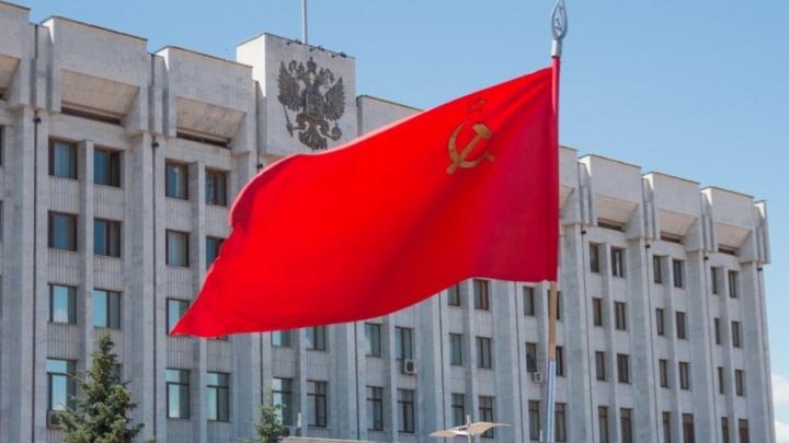 Представители Самарской области примут участие во всемирном съезде коммунистов