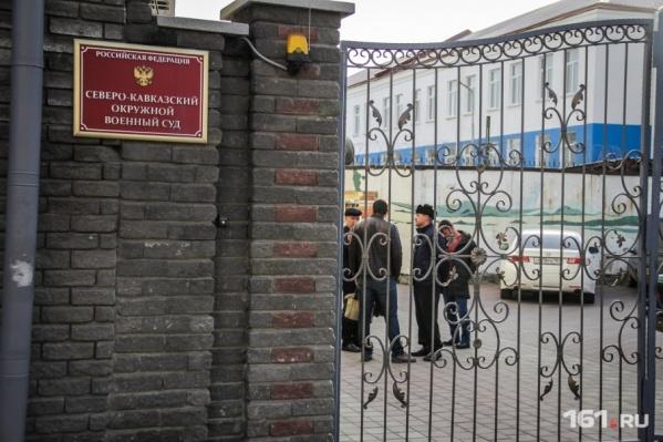 Оглашение приговора состоялось в Северо-Кавказском окружном военном суде
