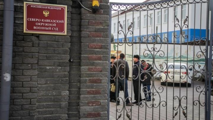 Путин назначил двух судей в Ростовской области