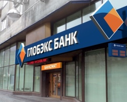 Банк «ГЛОБЭКС» открыл кредитную линию на 1 млрд рублей