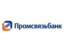 Промсвязьбанк представил новое предложение по вкладам со ставками до 11% годовых