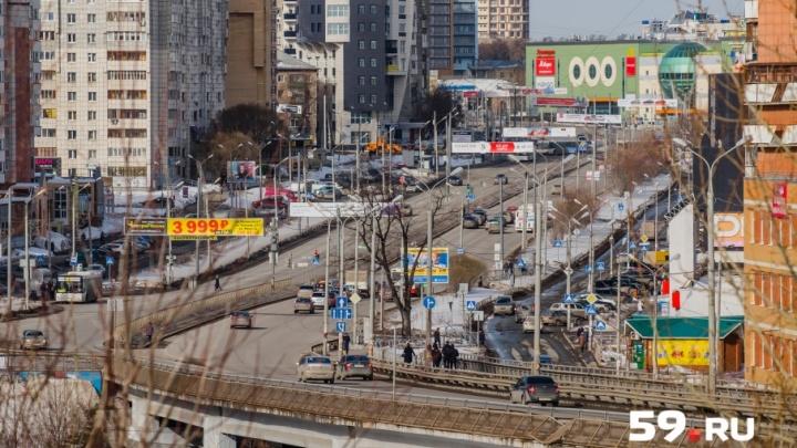 Облачно и осадки: в Перми похолодает до -5 градусов
