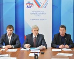 Тюменские «фронтовики» готовятся к предварительному голосованию
