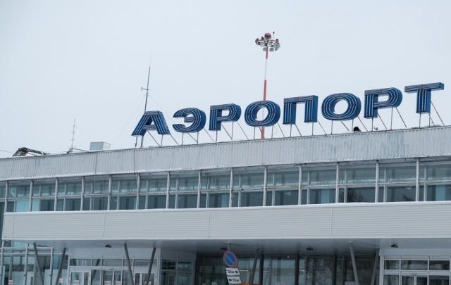 В Перми возобновляется авиарейс до Новосибирска