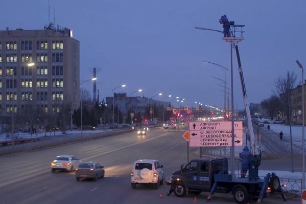 Над шоссе Авиаторов загорелось 753 новых светильника