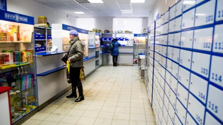 В ярославском управлении почтовой связи рассказали, что делать, если потеряли посылку