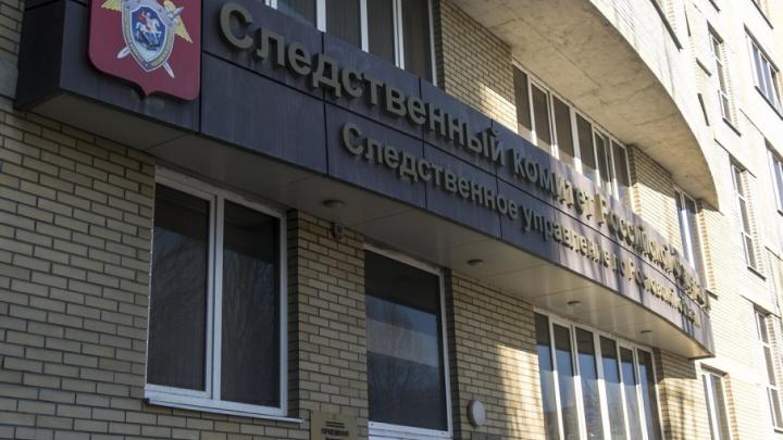 В частной клинике Ростова после укола в колено умерла 29-летняя девушка