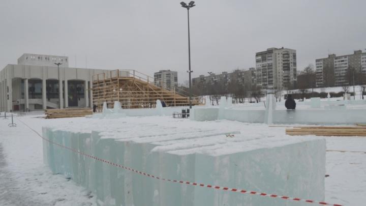 Ярмарка, ледовый каток и горка для сноутюбинга. Возле Театра-Театра появится зимний развлекательный парк