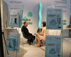 ПЗСП представил продукцию на «Стройкомплексе регионов России»