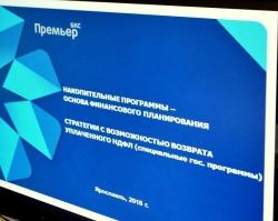 БКС приглашает ярославцев на бизнес-завтраки 9 и 30 июня