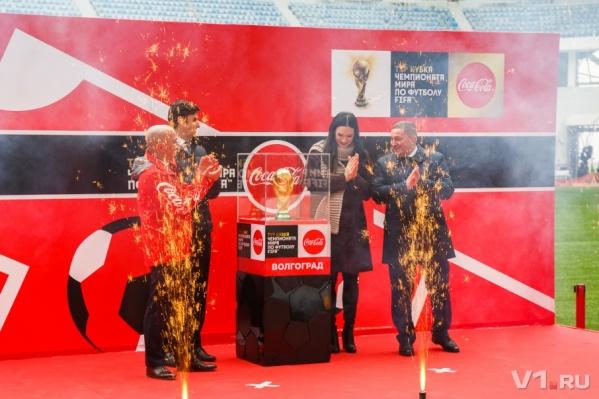 «Волгоград Арена» стал вторым стадионом, куда привезли Кубок до чемпионата