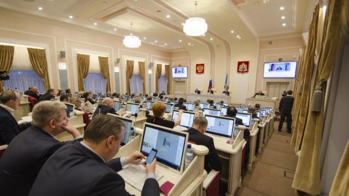 «Что вы там курите?»: депутат Архоблсобрания обрушился с критикой на своих коллег