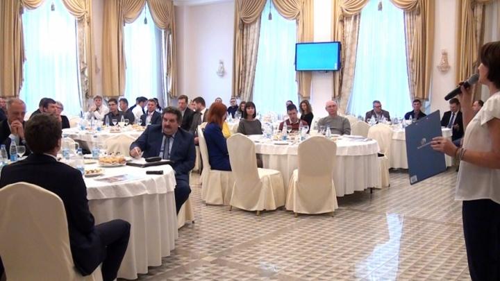 В Ярославле предпринимателям представили меры господдержки