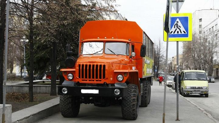 Челябинец продал клиентам несуществующие грузовики «Урал» на 44 миллиона рублей