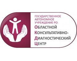 В ОКДЦ обсудят актуальные вопросы ревматологии