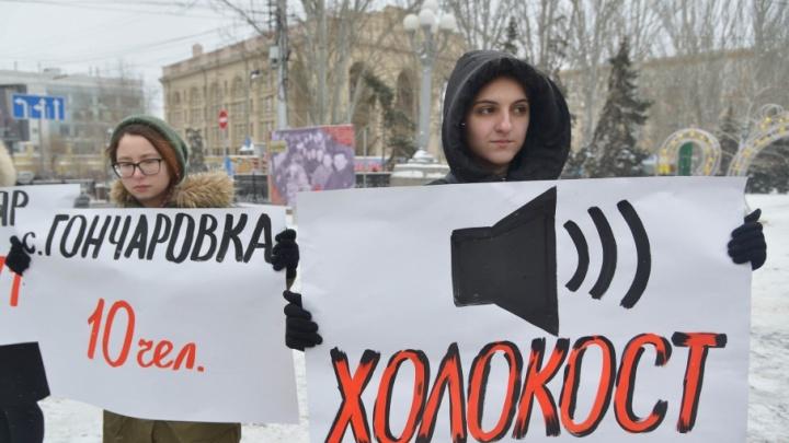 Волгоградские автомобилисты проигнорировали акцию в память Холокоста