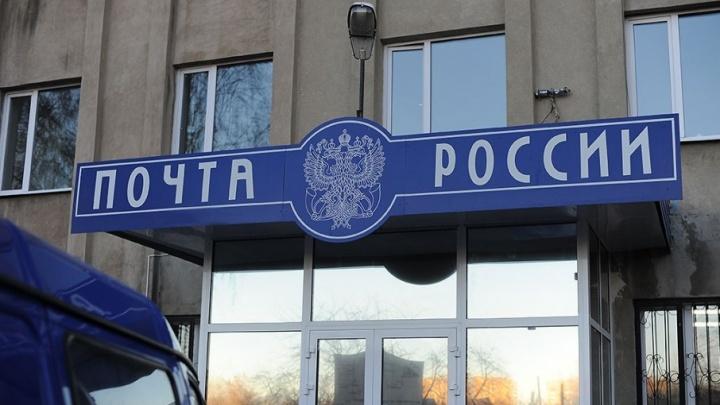 В Тюмени сотрудница «Почты России» аккуратно вскрывала пакеты и похищала золото из посылок