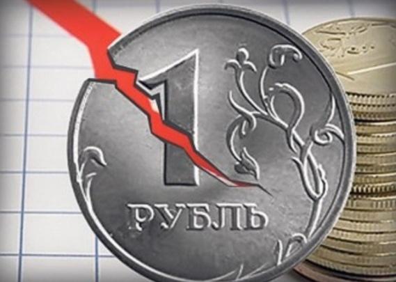 Апокалиптические прогнозы: рублю падать?