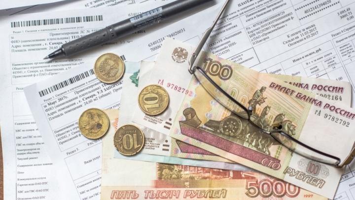 Собираемость взносов на капремонт домов в Самарской области перевалила за 100%