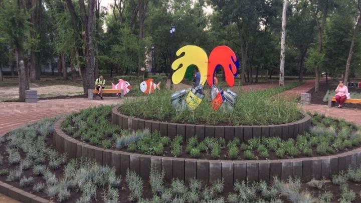 В парке имени Тюленина появились новые сказочные жители