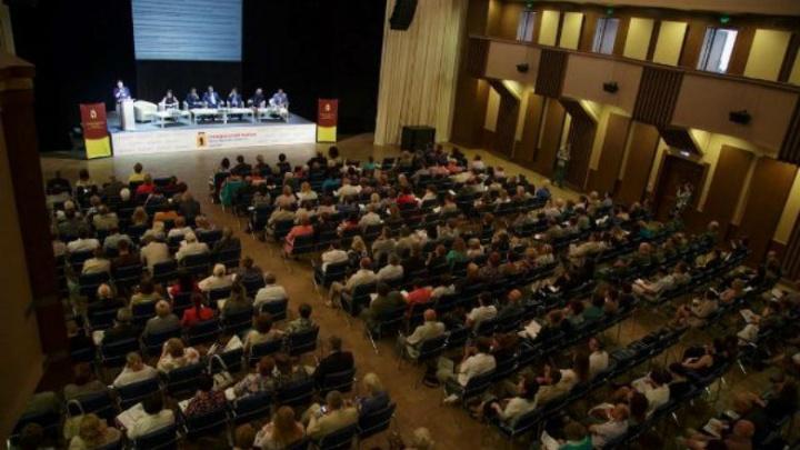 На Гражданском форуме решат, как помочь социально ориентированным организациям
