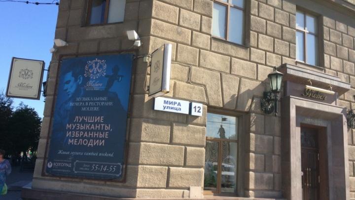 В центре Волгограда закрыли рекламным баннером память об Иосифе Сталине