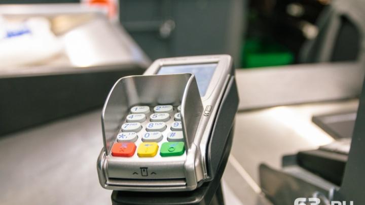 В Тольятти два местных жителя украли платежный терминал