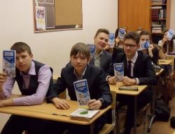 В Пермском крае финиширует акция «Безопасность тепла»