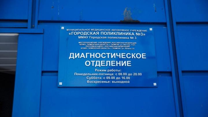 Как будут работать почта, ГИБДД, поликлиники и банки в Тюмени на майских праздниках