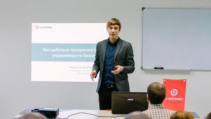 Бесплатный семинар для руководителей, жаждущих роста своего бизнеса, пройдет в Ярославле