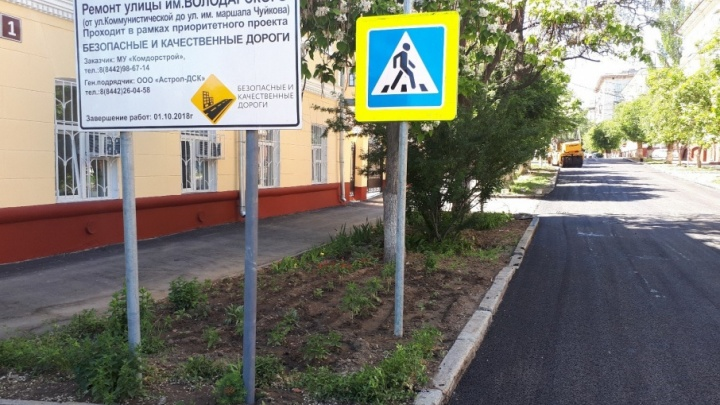 В Волгограде кладут новый асфальт к администрации города и гордуме
