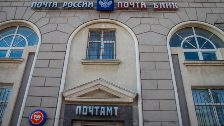 «Почта России» будет проверять содержимое посылок ростовчан
