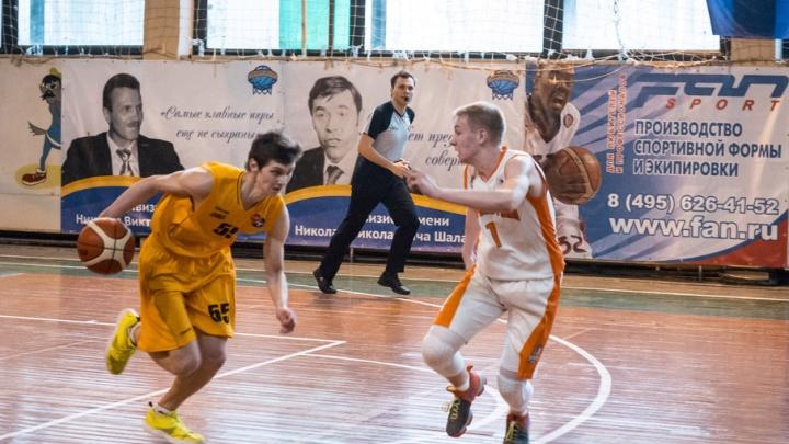 В баскетбольной лиге «Золотого кольца» начался плей-офф