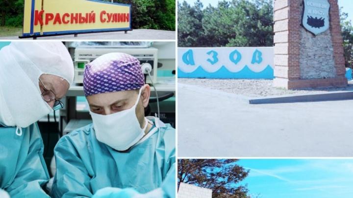 Врачи-урологи ОКДЦ проведут ряд бесплатных приемов пациентов в городах Ростовской области
