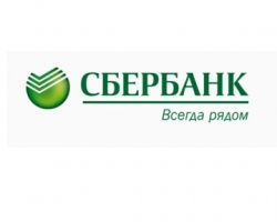 Порядок работы подразделений Северного банка 20–24 февраля