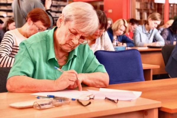 Проверка грамотности — заманчивое предложение для северян всех возрастов