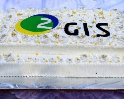 2ГИС шесть лет: полторы тысячи гостей оторвались по полной программе