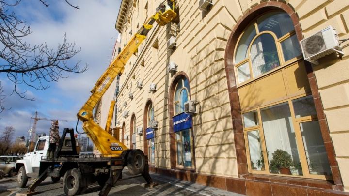 Новая подсветка здания «Волгоградэнерго» загримировала исторический фасад